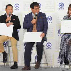 松木安太郎、カンニング竹山、古川優香(C)モデルプレス