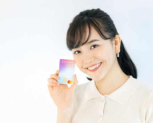 松井愛莉、自然体な姿でトレンドに敏感な若者たちのアイコンに