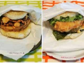 【モス】7月まで!ザクザク食感が激旨!衝撃のライスバーガー2つを実食