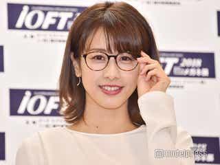 加藤綾子、フジテレビ同期・椿原慶子アナの結婚にコメント「直接伝えた」自身のデートは?