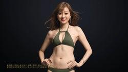 菊地亜美、-10kg成功のパーフェクトボディをじっくり 新バージョン公開