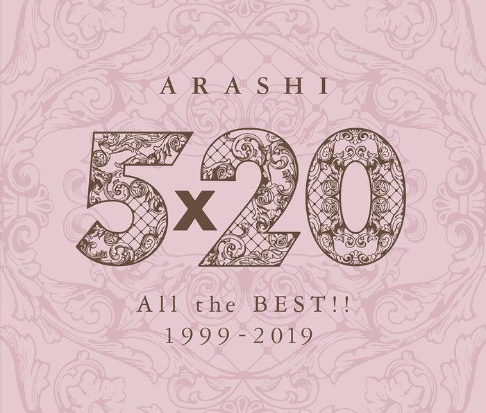 嵐「5×20 All the BEST!! 1999-2019」(提供写真)
