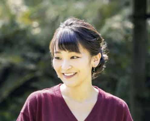 眞子さま30歳に ご結婚控え、皇族最後の誕生日