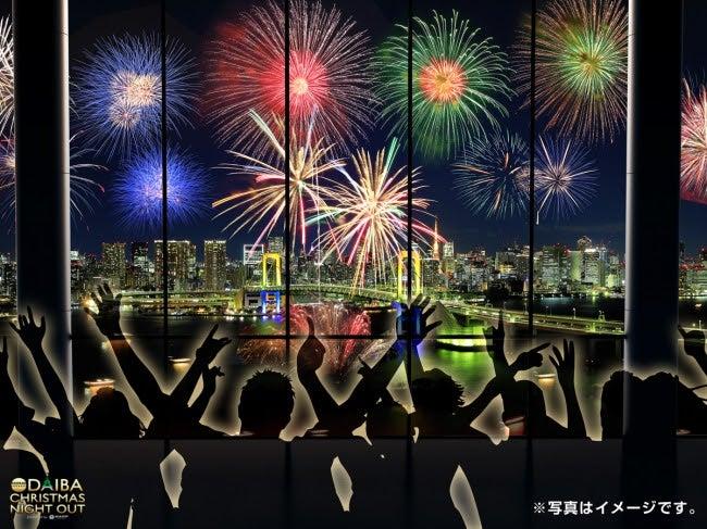 お台場クリスマスナイトアウト/画像提供:TryHard Japan