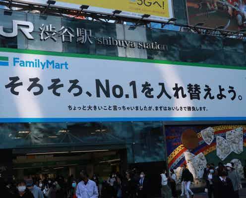 日本一正直な意見でコンビニグルメ比較 「セブン・ファミマ対決」海老グラタン編