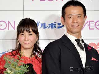 藤本美貴、夫・庄司智春と挙式直後に離婚危機「本気で思った」