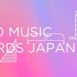 米津玄師・BTS・JO1ら「MTV VMAJ 2020」受賞作品発表 NiziUはパフォーマンス決定