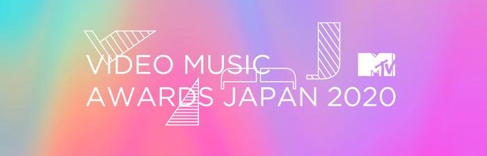 「MTV VMAJ 2020」ロゴ(提供写真)