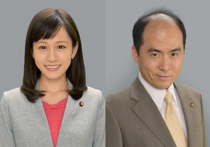 前田敦子と斎藤司(C)フジテレビ