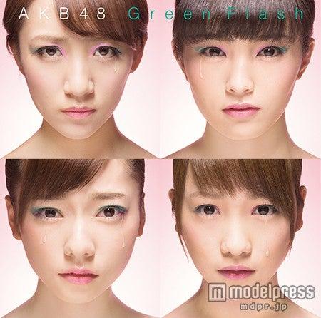 AKB48「Green Flash」(3月4日発売)/TYPE-S(通常)(C)AKS