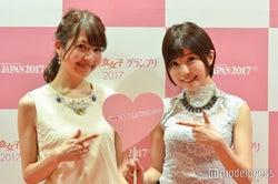 (左から)豊島沙耶加、三好ユウ(C)モデルプレス