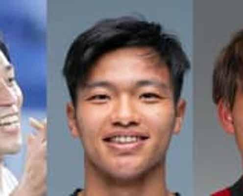 セルティックの狙いは東京五輪組 前田以外に町田浩樹、旗手玲央、三好康児に熱視線か