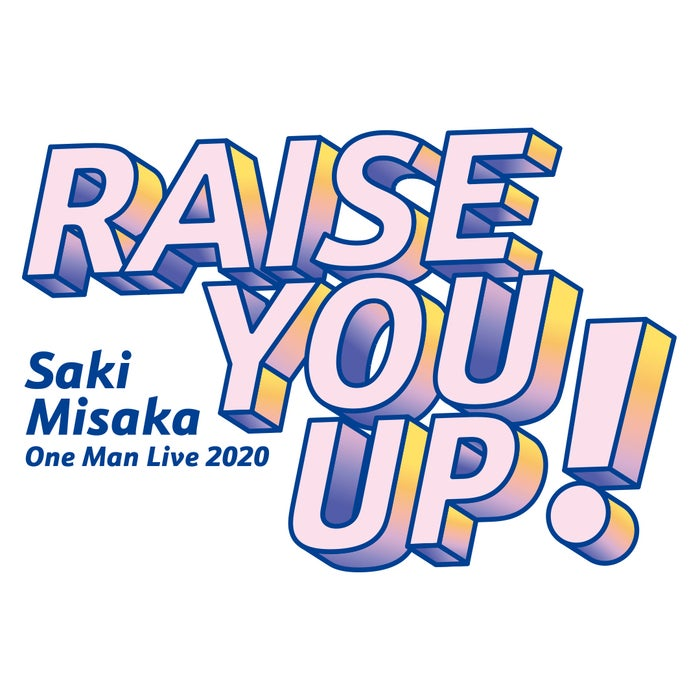 三阪咲 One Man Live 2020「RAISE YOU UP!」(提供写真)