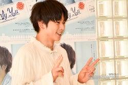 増田貴久、NEWSメンバーへの愛が詰まった主演舞台会見 15周年への思いも「恩返しができるように」<Only You ~ぼくらのROMEO&JULIET~/全文>