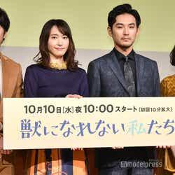 田中圭、新垣結衣、松田龍平、黒木華(C)モデルプレス