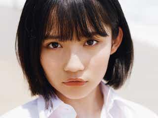 AKB48矢作萌夏、写真集タイトル&表紙解禁 グループ史上最速リリース<自分図鑑>