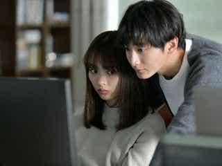 内田理央主演ドラマ「来世ではちゃんとします」第2話あらすじ