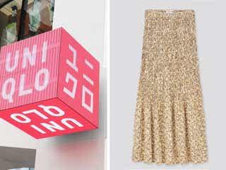 【ユニクロ】レビューで絶賛の嵐…!注目の新作スカート&スタイルアップな着回しコーデ