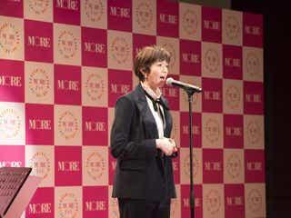 佐藤栞里、渾身モノマネで沸かす 内田理央&吉田沙保里も練習の成果披露
