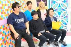 (前列)関町知弘、田所仁(後列左から)実方孝生、しゅんしゅんクリニックP、池田直人 (C)モデルプレス