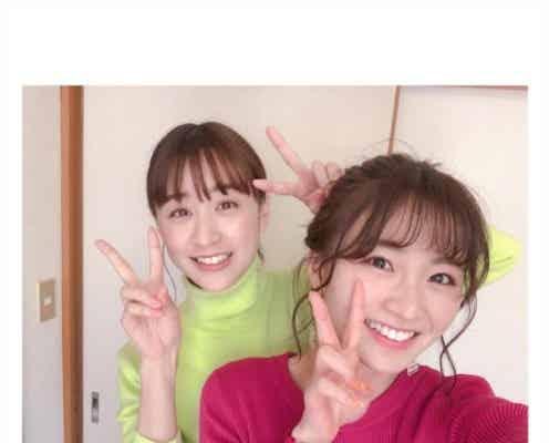 """山本美月&岡崎紗絵""""姉妹ショット""""「可愛すぎ」「最強の2人」の声"""