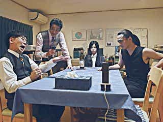 平手友梨奈が影のある表情 V6岡田准一主演「ザ・ファブル」第二章新場面写真公開<ザ・ファブル 殺さない殺し屋>