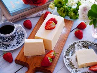 お菓子作り初心者さんでも簡単に作れちゃう!超なめらか!人気のチーズテリーヌレシピ