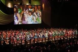 「AKB48グループ同時開催コンサートin横浜~来年こそランクインするぞ決起集会~」(C)AKS