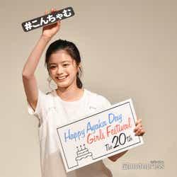 紺野彩夏ファンミーティング「HAPPY AYAKA DAY GIRLS FESTIVAL」の様子 (C)モデルプレス
