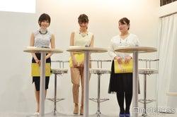 (左から)三好ユウ、豊島沙耶加、尾形かほこ(C)モデルプレス