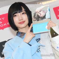 太田夢莉(C)モデルプレス