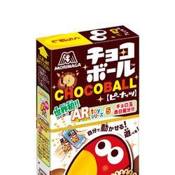 """チョコボール、チョコ増量でリニューアル """"もちもち食感""""なチョコボールも登場"""
