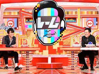 KAT-TUN亀梨和也、人生初のサバイバル挑戦 アイドルらしからぬ姿でロケへ