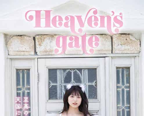 正統派美少女・吉田莉桜、SEXY美ボディ披露の天使に