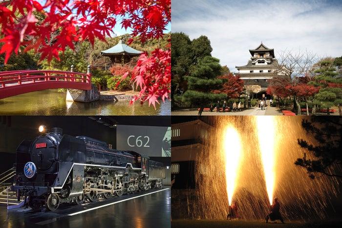 「ぷらっと・旅」で愛知の観光名所や文化を体験(提供画像)