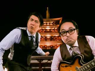 石橋貴明「新しい地図」3人とコラボライブ 10年ぶり歌唱共演で香取慎吾「生放送、何が起きるかわかりません」