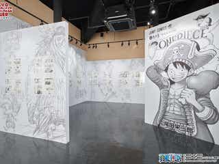 東京ワンピースタワーがリニューアル、原作イラスト展示ギャラリーなど新エリア続々