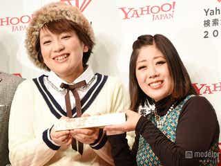 日本エレキテル連合、素顔で登場も「イマイチかな」と不安 流行語大賞に続く受賞に感謝