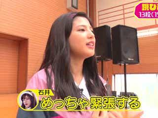 E-girls石井杏奈、新たな魅力発揮「一言一言かわいい」反響続々