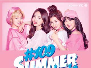 K-POP最注目「TWICE」SHIBUYA109とコラボ 新人では異例の起用