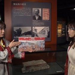 """モデルの新田紗千香が""""文明開化""""を学ぶ!今も続く文化の奥深さに「すごく視野が広がった」"""
