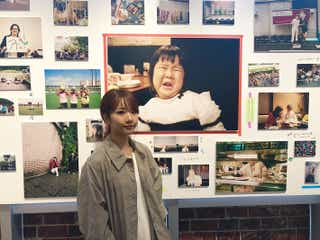 Dream Aya、才能発揮の挑戦 プライベートさらけ出す