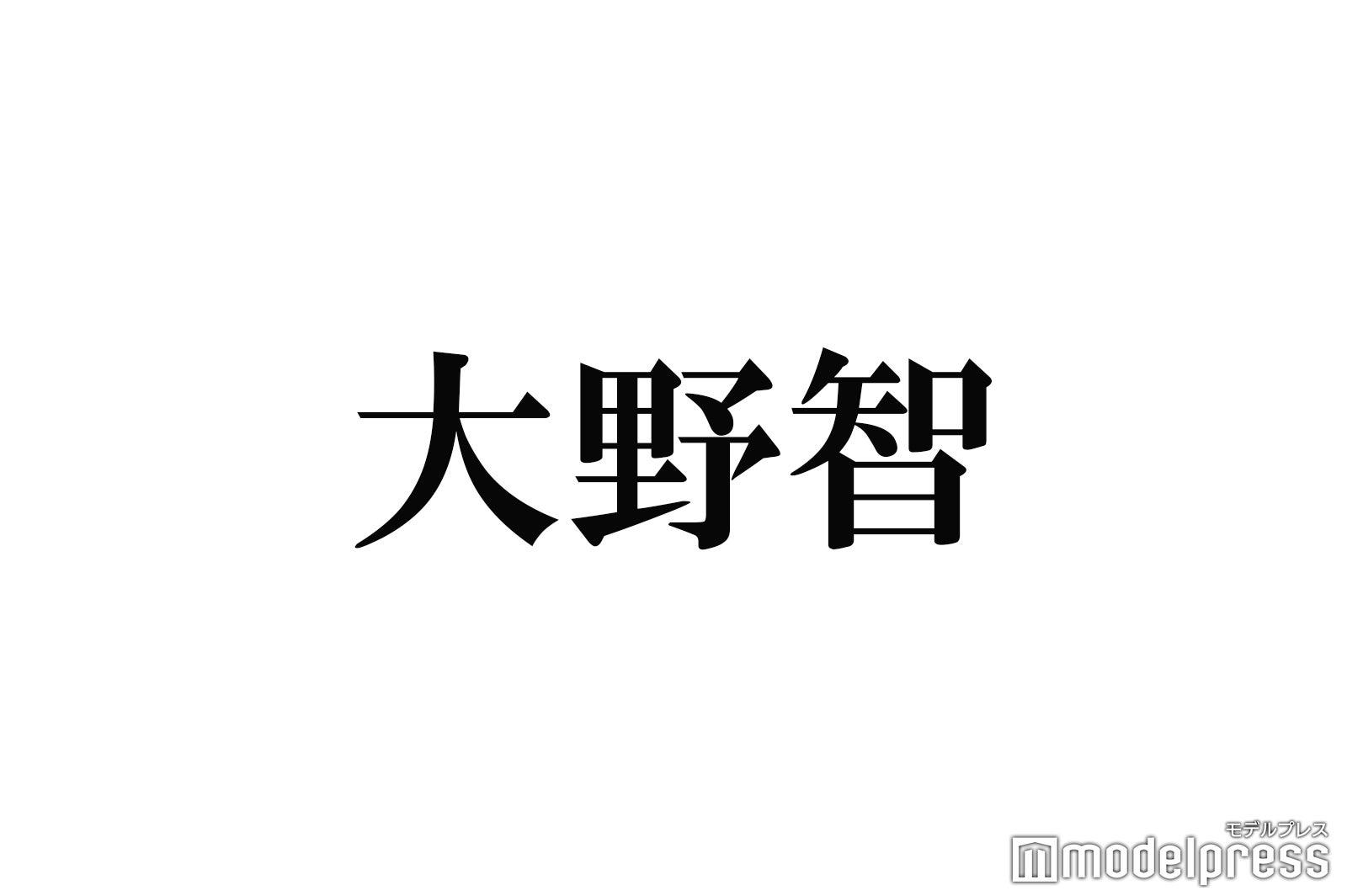 嵐・大野智、40歳バースデーに祝福殺到 メンバーからもサプライズ