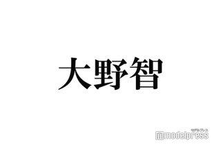 """嵐・大野智はV6だったかも?岡田准一の""""運命の一言""""明かす"""
