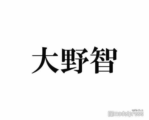 嵐・大野智「24時間テレビ」チャリTシャツのデザイン担当