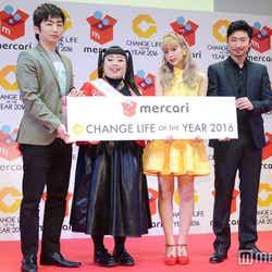 (左より)羽田圭介、渡辺直美、藤田ニコル、MAKIDAI(C)モデルプレス