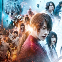 (C)和月伸宏/ 集英社(C)2020 映画「るろうに剣心 最終章 The Final/The Beginning」製作委員会