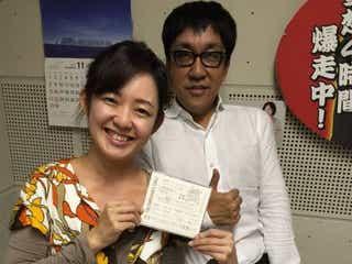 東京プリン・伊藤ようすけが、CDリリースから1年以上も「明日笑っていられるように」キャンペーンを継続