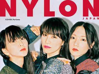雑誌「NYLON」出演権をかけたモデルオーディション開催
