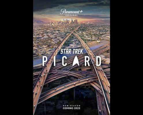 『スター・トレック:ピカード』でシリーズにカムバックするQ役ジョン・デ・ランシー「私たちは年老いたが、撮影はなかなか良かったよ」